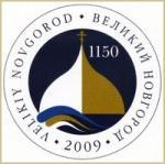 1150-летие Великого Новгорода