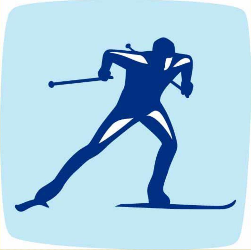 Днем рождения, открытка тренеру по лыжам